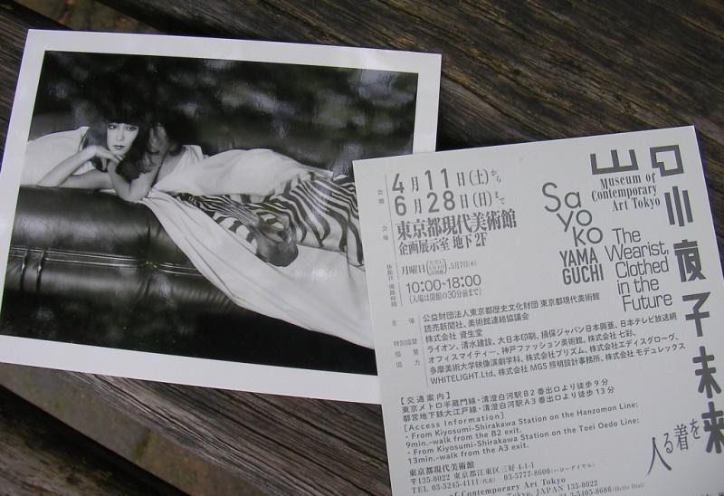 sanyo0001A-1024x701.jpg