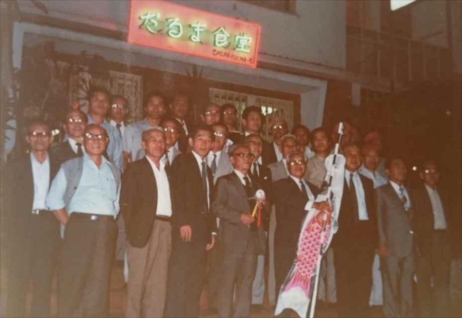 ブラジル広島カープ後援会