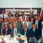 ブラジル広島カープ後援会広島支部長の独り言